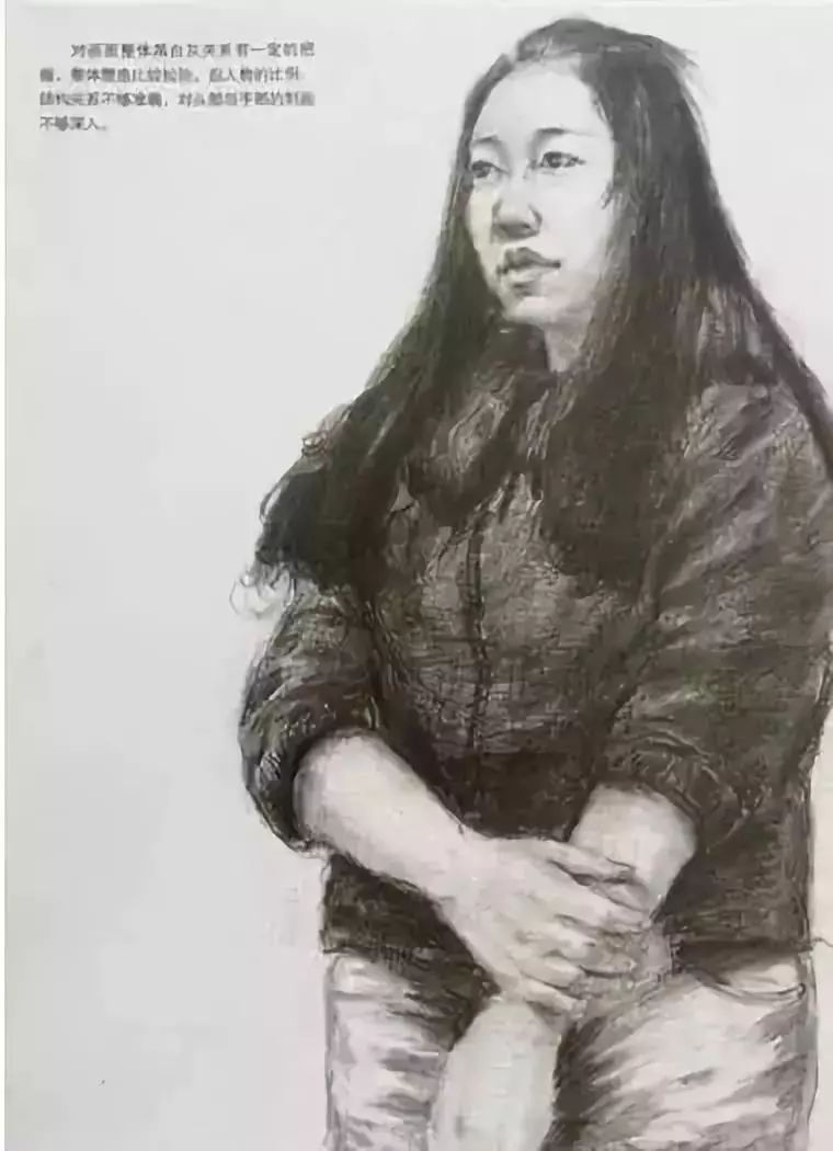 清华大学美术学院,北京壹加壹画室,美院招生简章       36