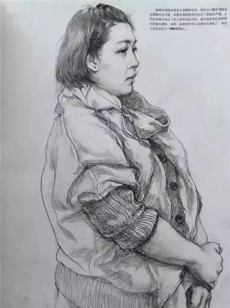 清华大学美术学院,北京壹加壹画室,美院招生简章       37
