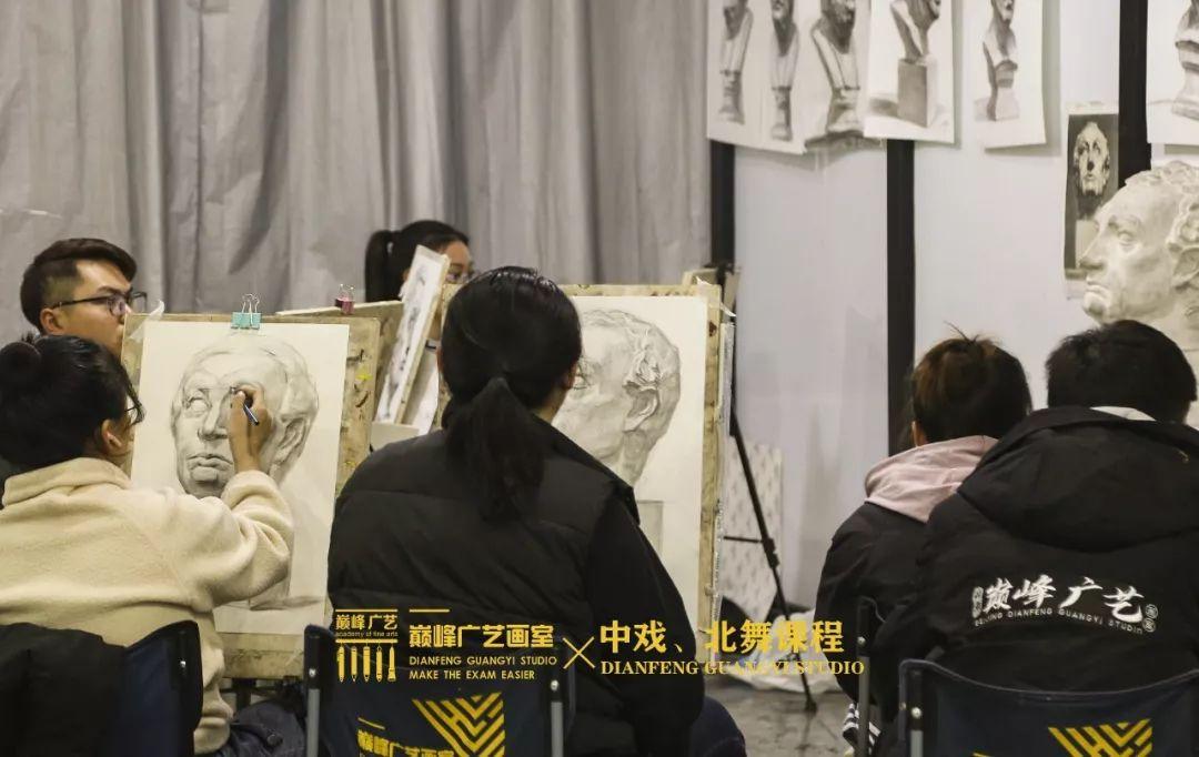 北京巅峰广艺画室,北京美术校考培训,北京画室     17