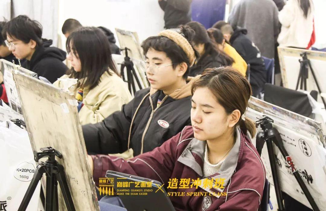 北京巅峰广艺画室,北京美术校考培训,北京画室     28