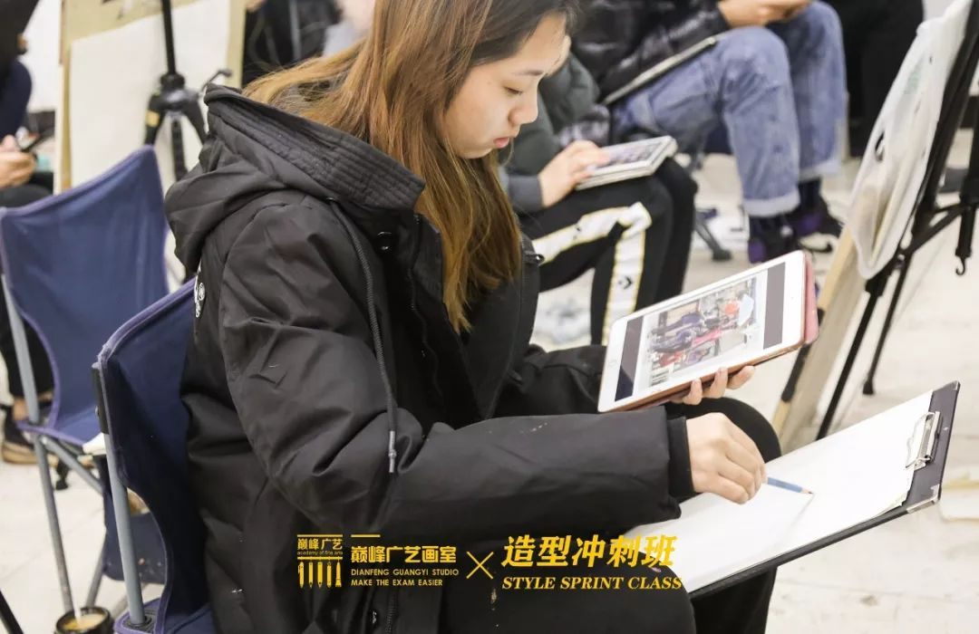 北京巅峰广艺画室,北京美术校考培训,北京画室     29
