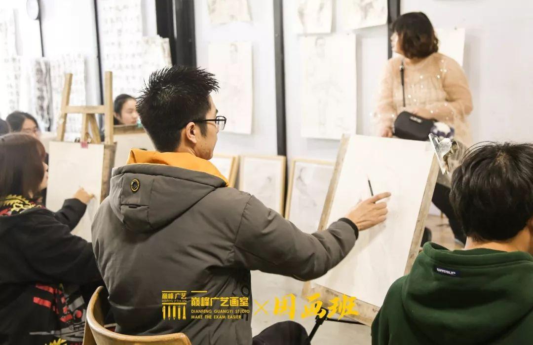 北京巅峰广艺画室,北京美术校考培训,北京画室     39