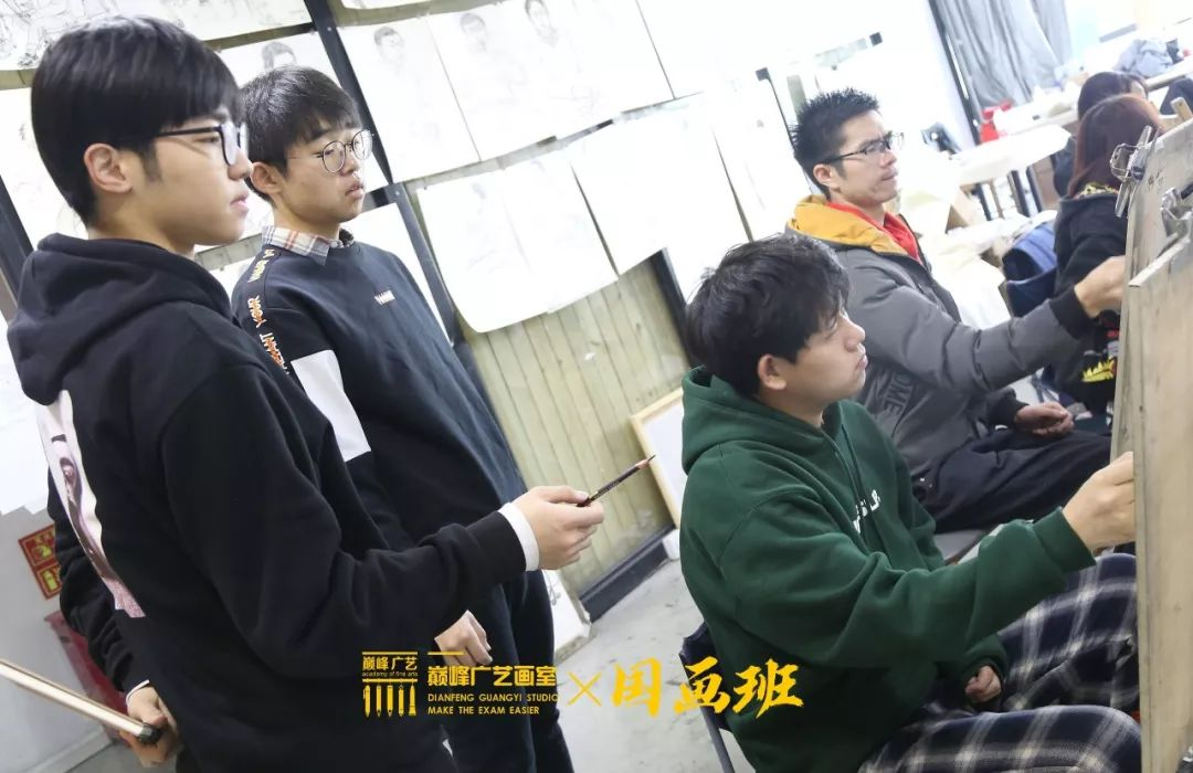 北京巅峰广艺画室,北京美术校考培训,北京画室     42