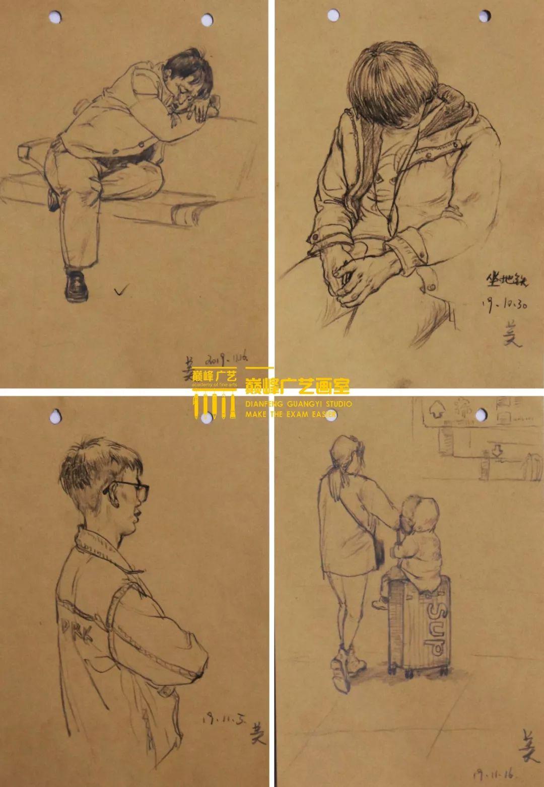北京巅峰广艺画室,北京美术校考培训,北京画室     46