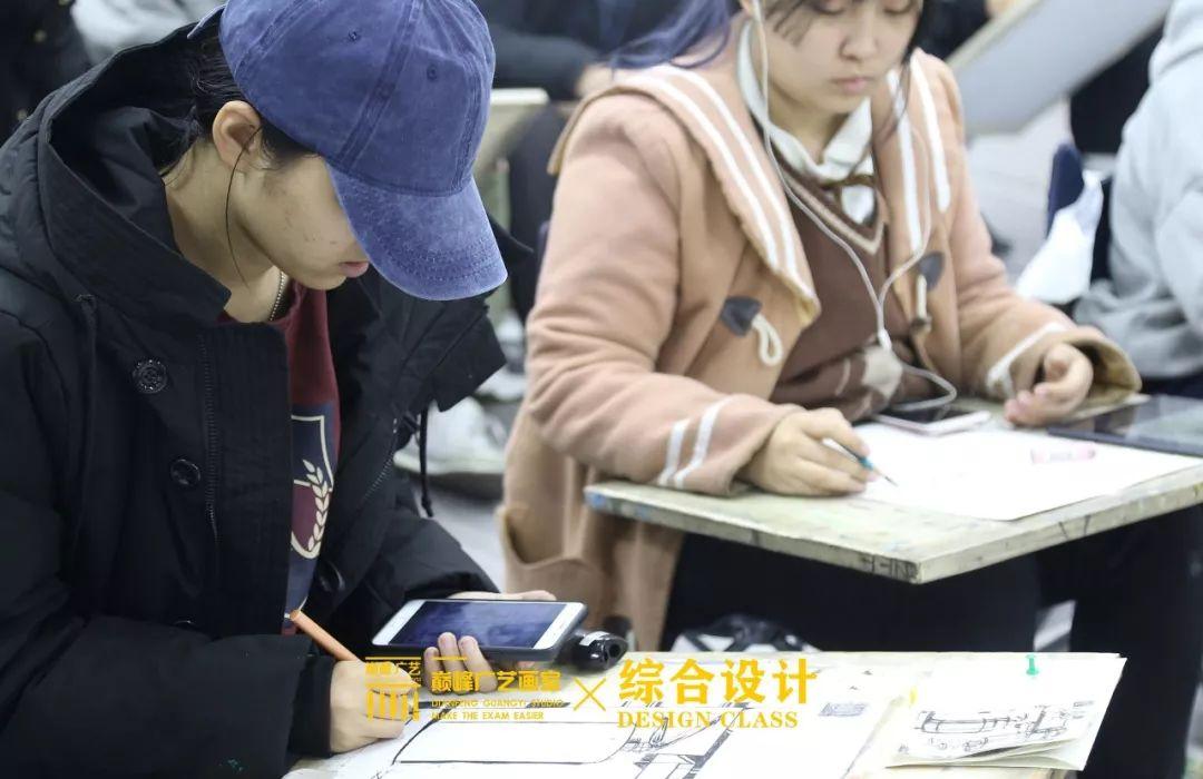 北京巅峰广艺画室,北京美术校考培训,北京画室     58