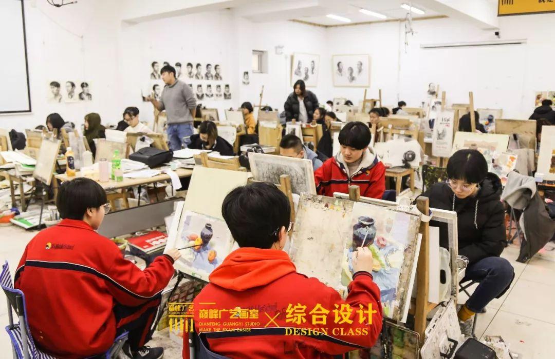 北京巅峰广艺画室,北京美术校考培训,北京画室     63