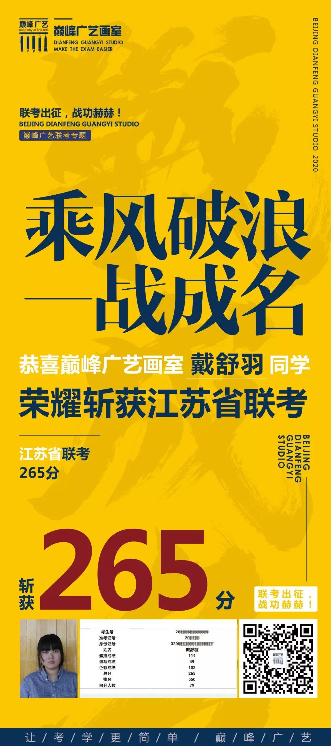 北京美术联考,北京巅峰广艺画室,北京画室     03