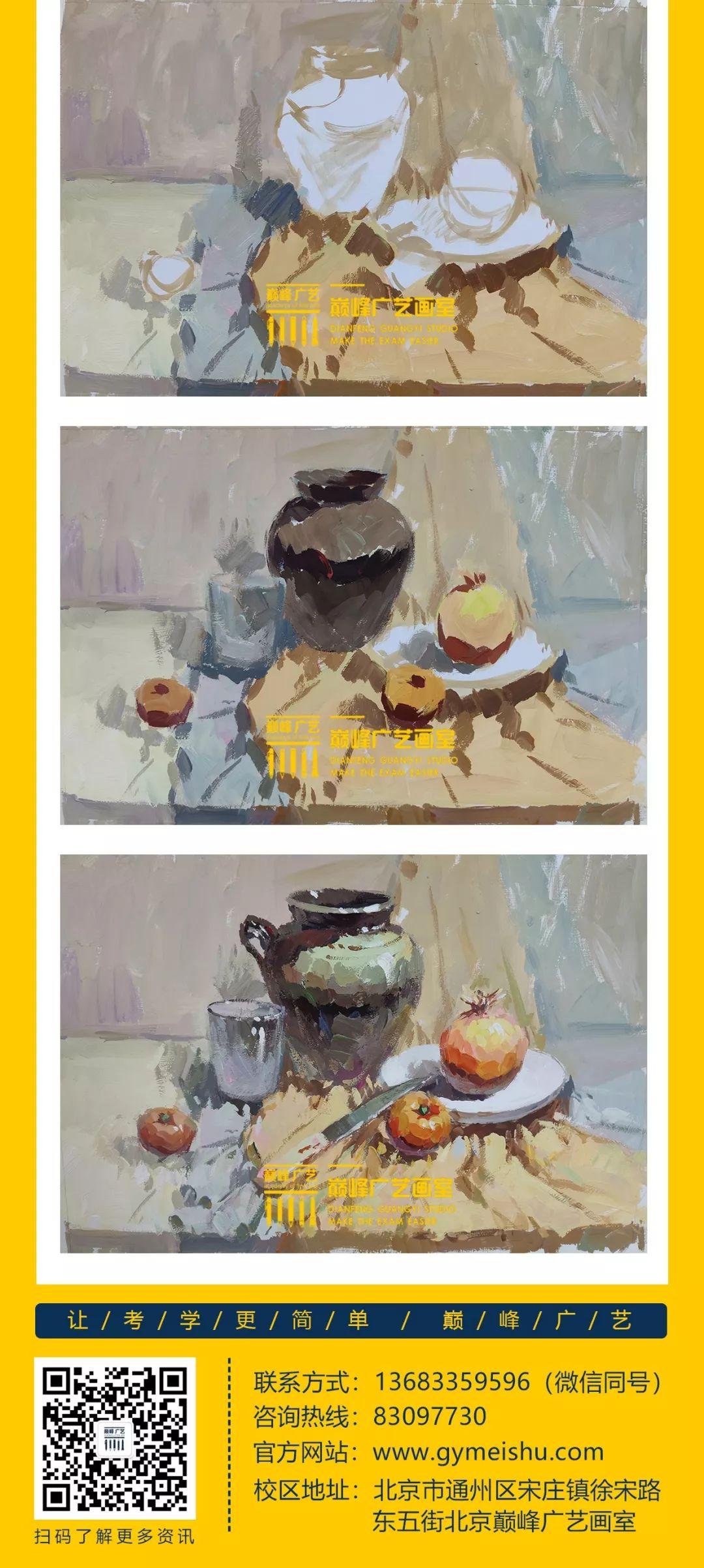 北京美术联考,北京巅峰广艺画室,北京画室     10