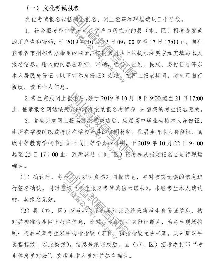 美术联考战绩,北京巅峰广艺画室,北京美术联考      05