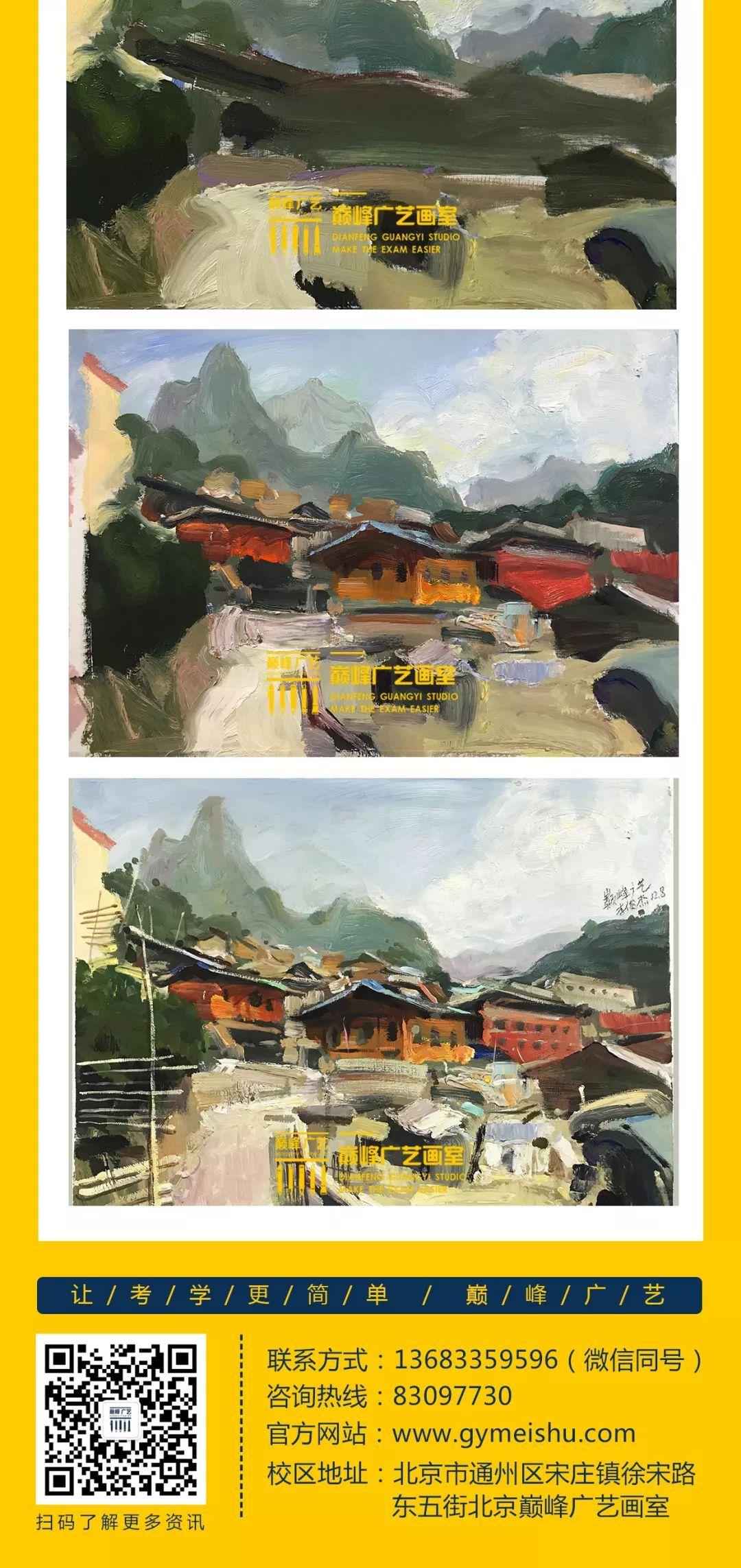 美术联考战绩,北京巅峰广艺画室,北京美术联考      14