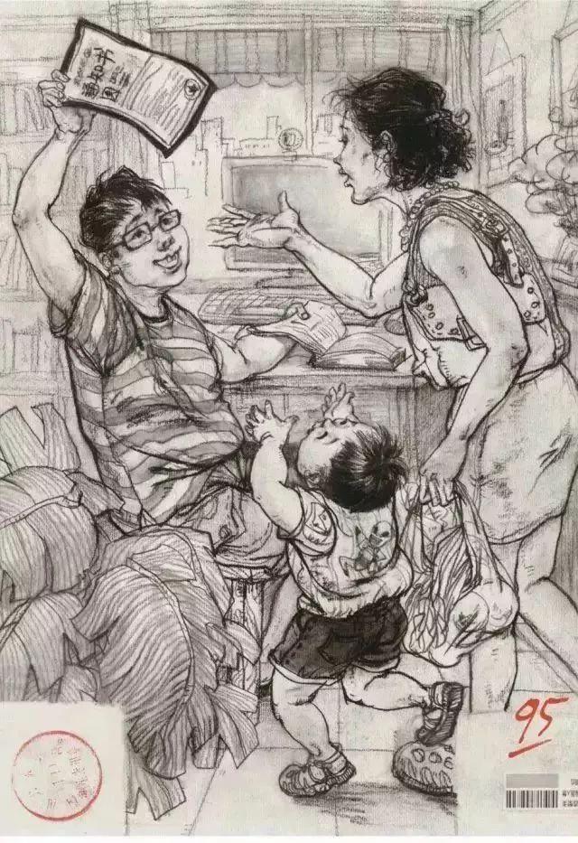 四川美院,美院考题,美院高分卷      47