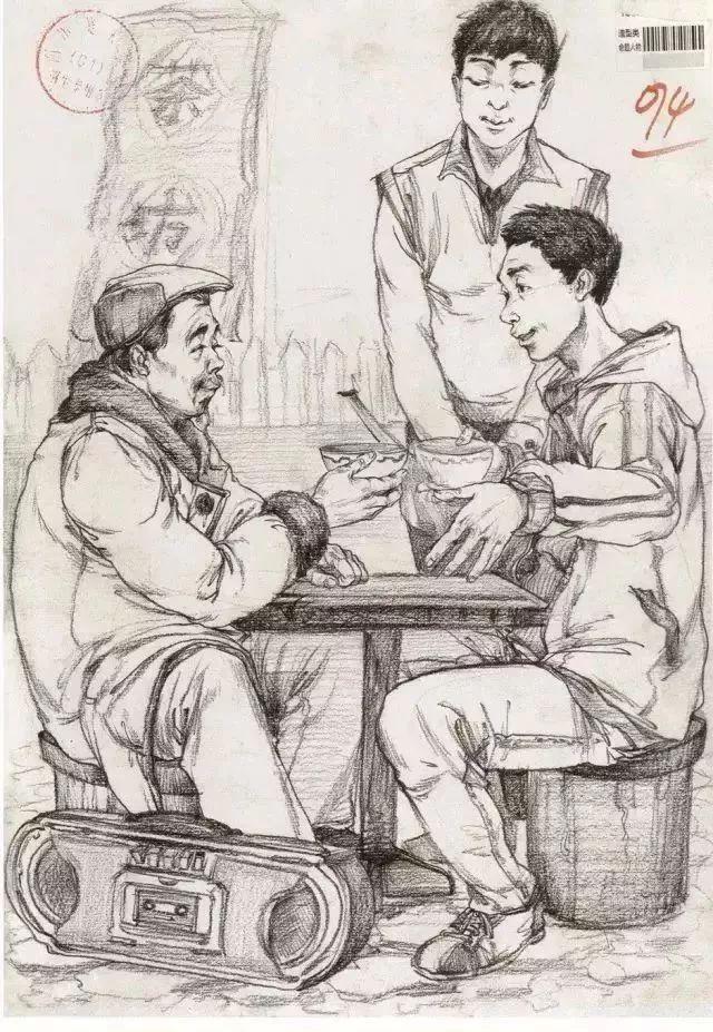 四川美院,美院考题,美院高分卷      49
