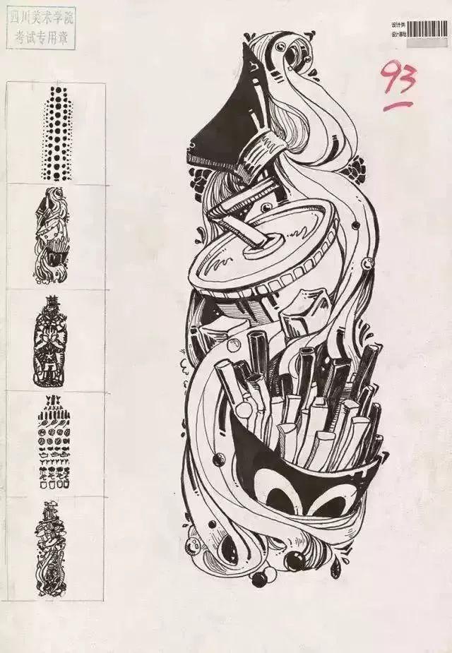 四川美院,美院考题,美院高分卷      53