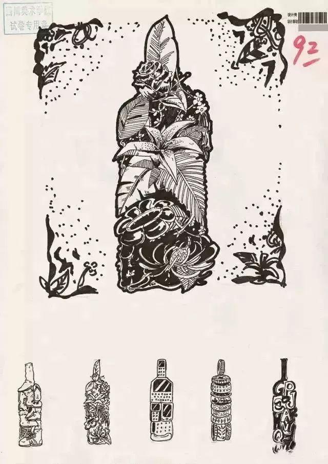 四川美院,美院考题,美院高分卷      60