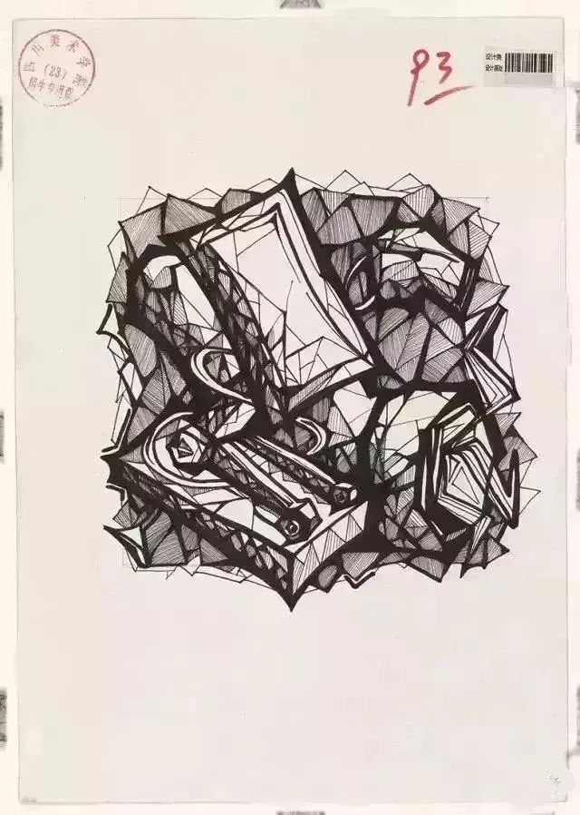 四川美院,美院考题,美院高分卷      62