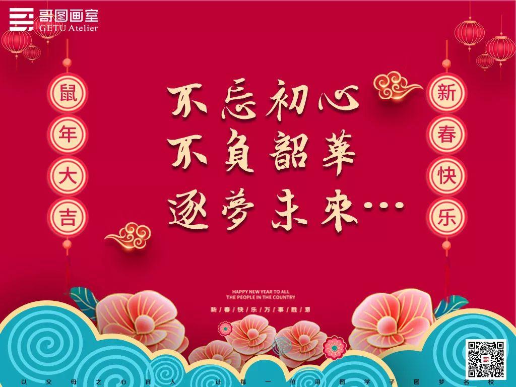 武汉画室,武汉哥图画室,武汉美术教育        01