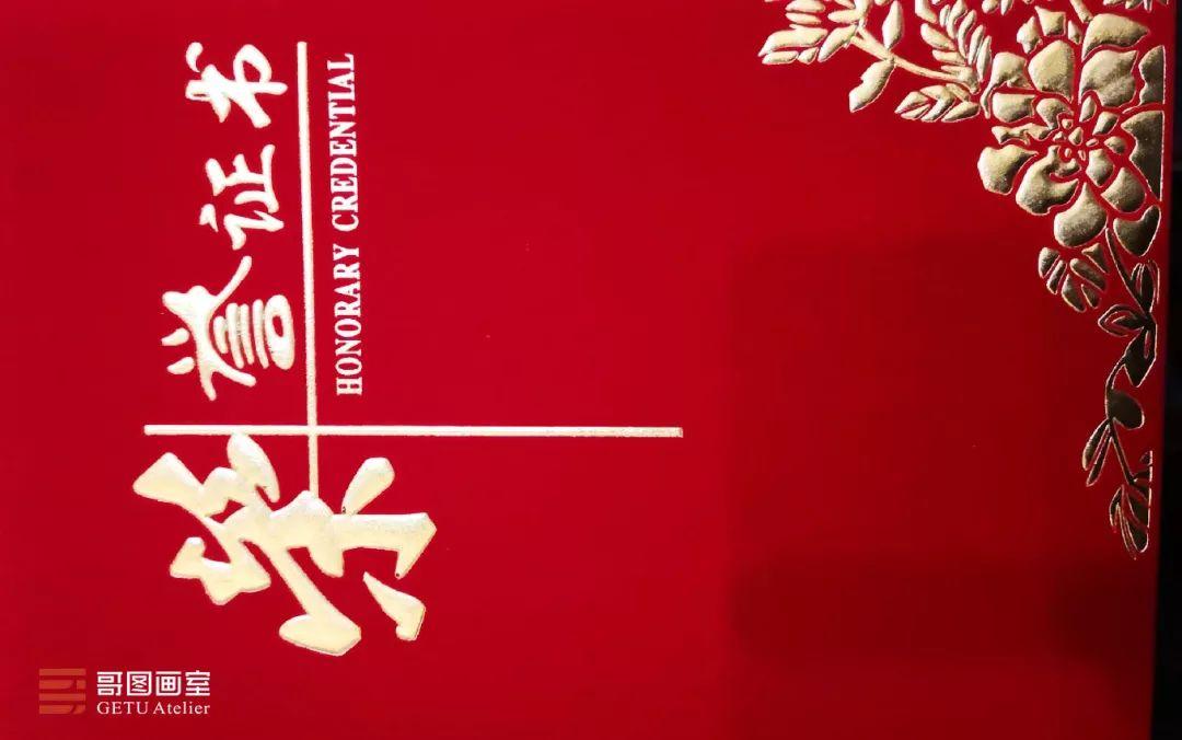 武汉画室,武汉哥图画室,武汉美术教育        08