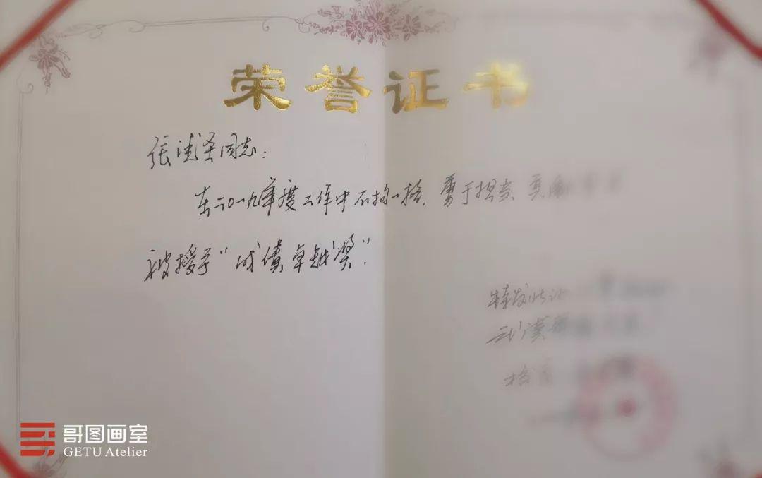 武汉画室,武汉哥图画室,武汉美术教育        10