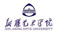 新疆艺术学院标志