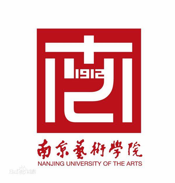 山东艺术学院标志