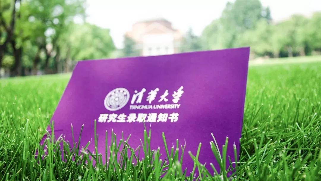 杭州画室:快看,各大名校录取通知书设计哪家强?