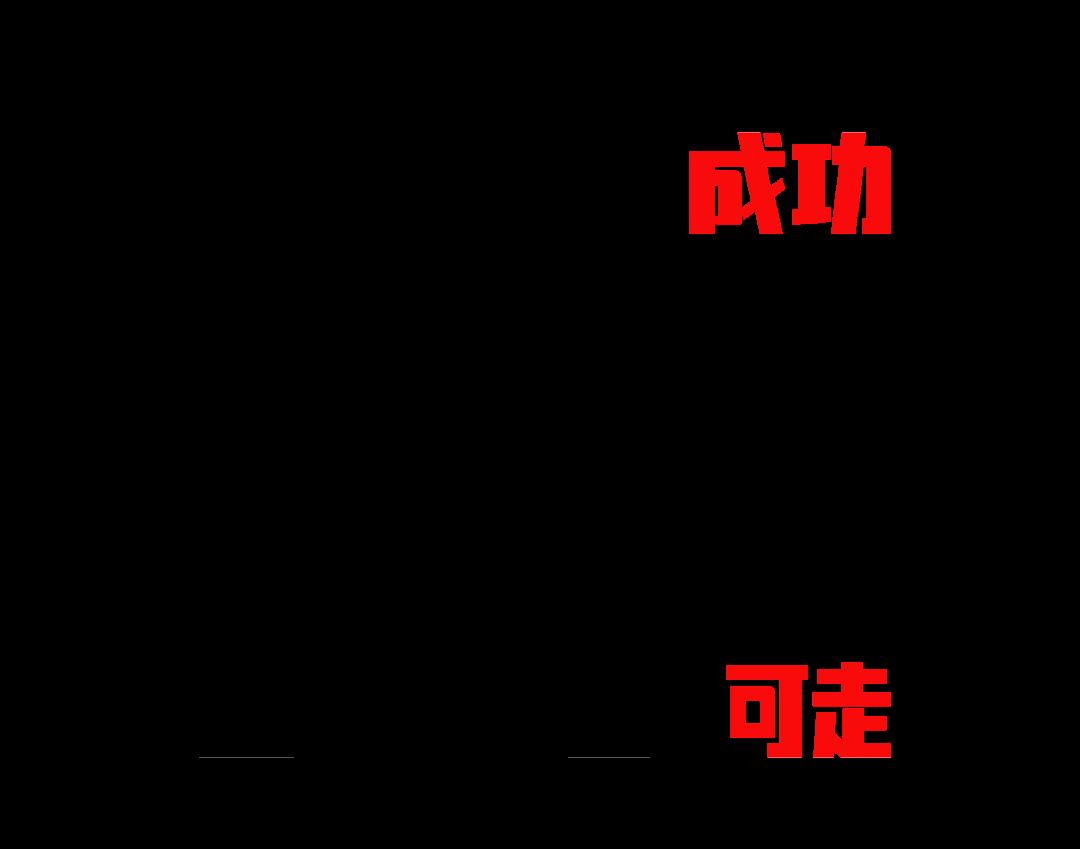 北京画室,北京美术画室,北京画室招生,02