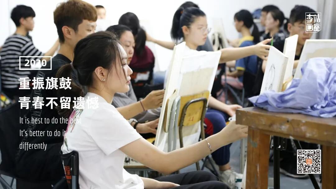 北京画室,北京美术画室,北京画室招生,05