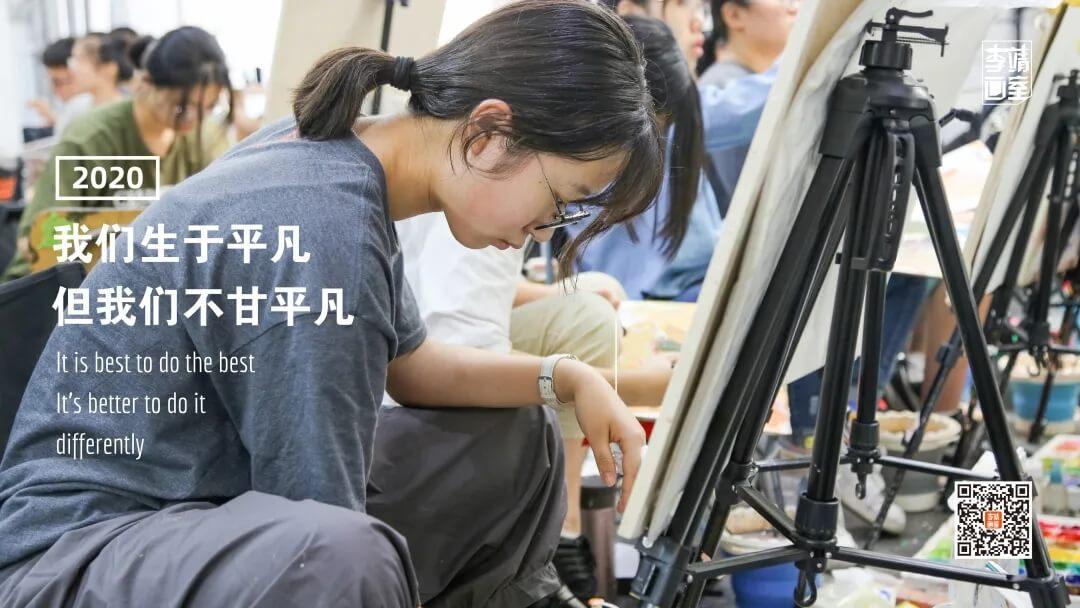 北京画室,北京美术画室,北京画室招生,03