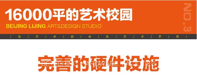 北京画室,北京艺考画室,北京画室招生,05