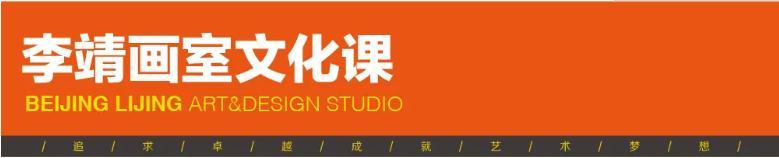 北京画室,北京艺考画室,北京画室招生,23