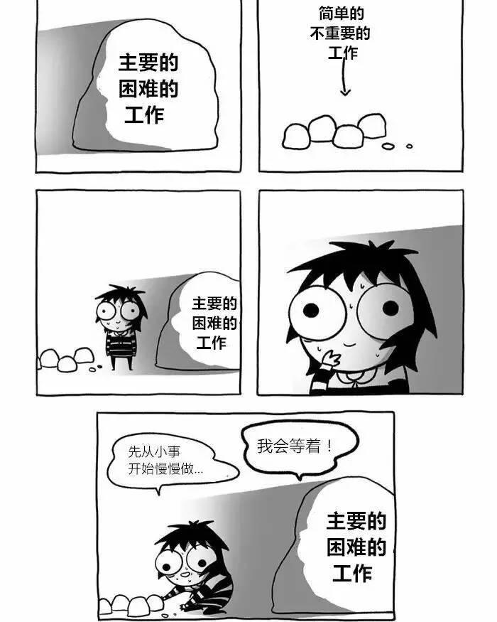 广州画室:作为一名身患拖延症的美术生,你看我还有机会吗?