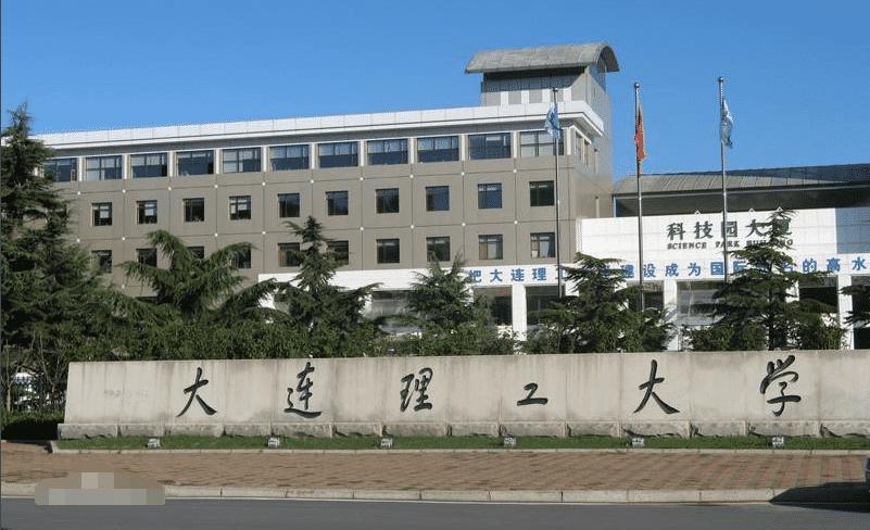 杭州画室 | 美术生报考这十四所大学,进央企更容易!