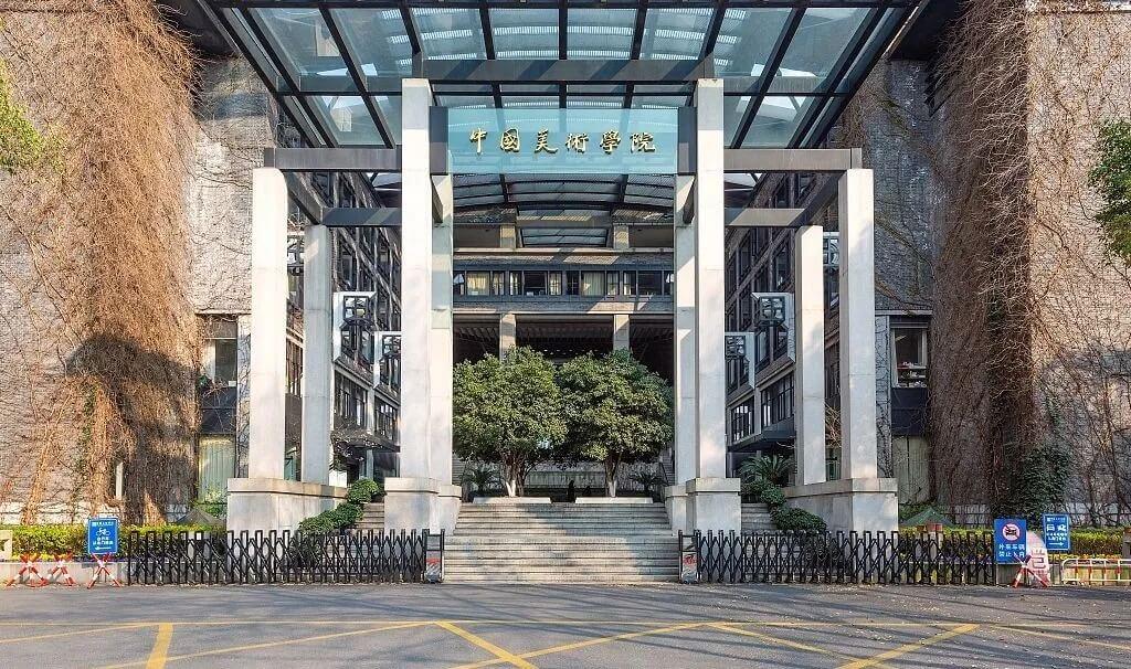广州画室美术生注意 | 国美、央美、广美、川美等高校2021艺术类校考信息已发布!