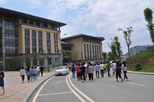 贵州大学校园