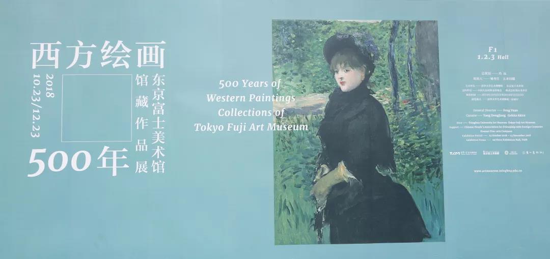 北京李靖画室展览活动宣传海报