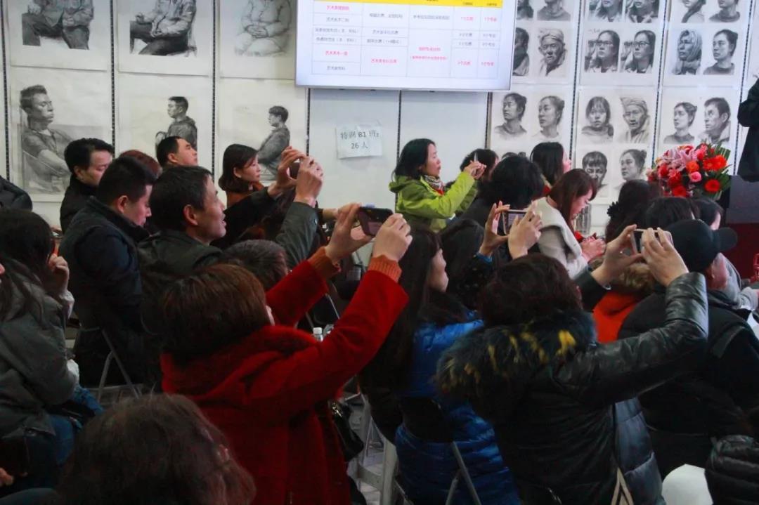 易森画室2018年四川艺考前期·后期安排·高考志愿填报大会