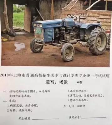 2018年上海市联考考题