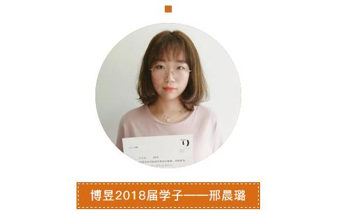 博昱画室2017届学子成绩照片