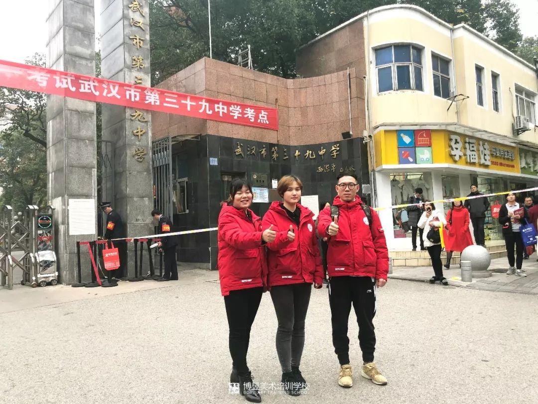 湖北博昱画室为2019届美术统考的考生送考助阵!