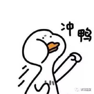 迎战2019,北京李靖画室跨年狂欢夜