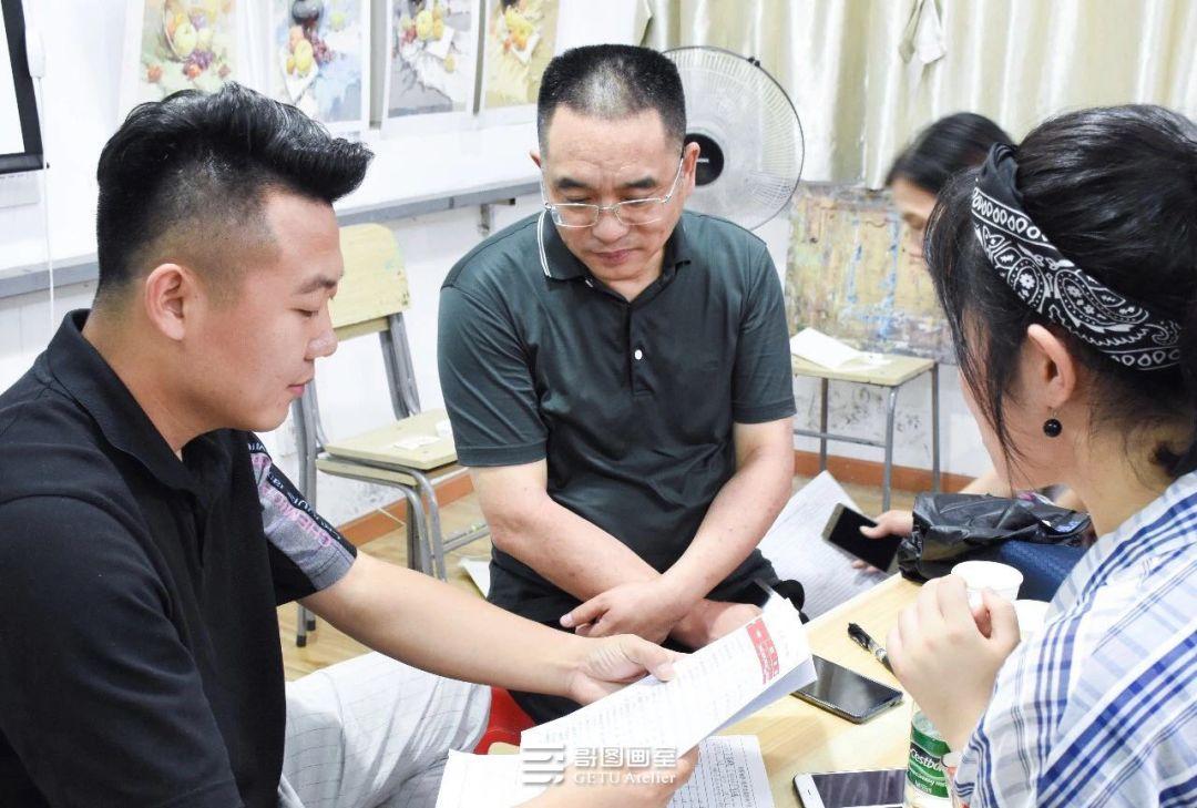2019届哥图画室校考招生简章 ——画室排名