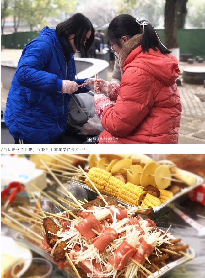 """【博昱美术培训画室】烧烤节——烤出美味,""""烤""""出好成绩!"""