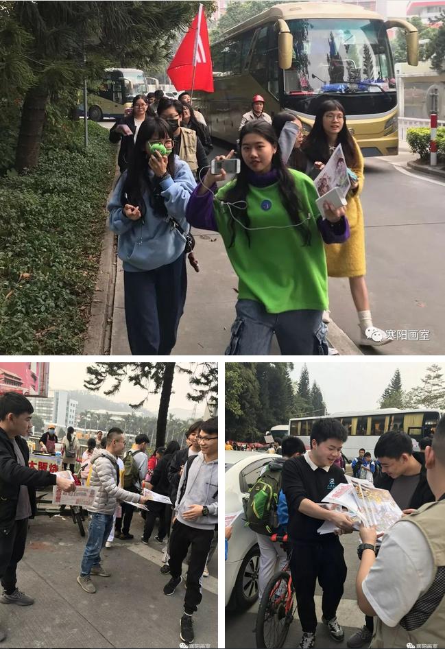 美术高考| 广东2019美术统考 踏梦前行,寒阳学子当仁不让!