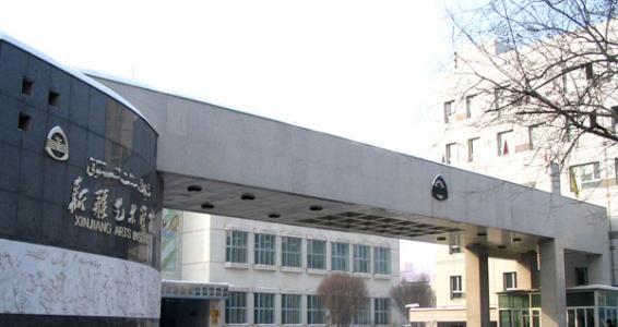 新疆美术学院2019年美术高考招生简章公布,详情请看内容