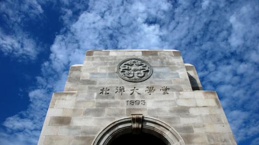 美术高考生——天津大学