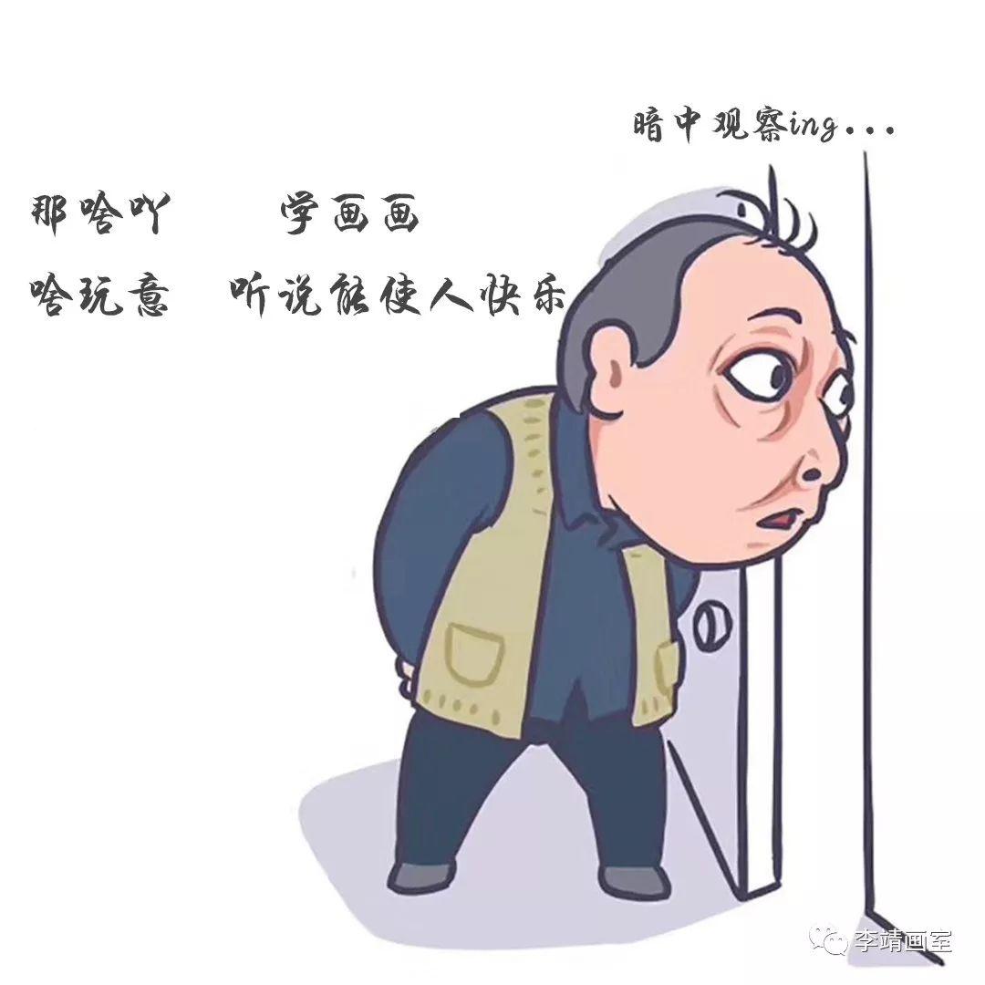 北京李靖美术培训画室