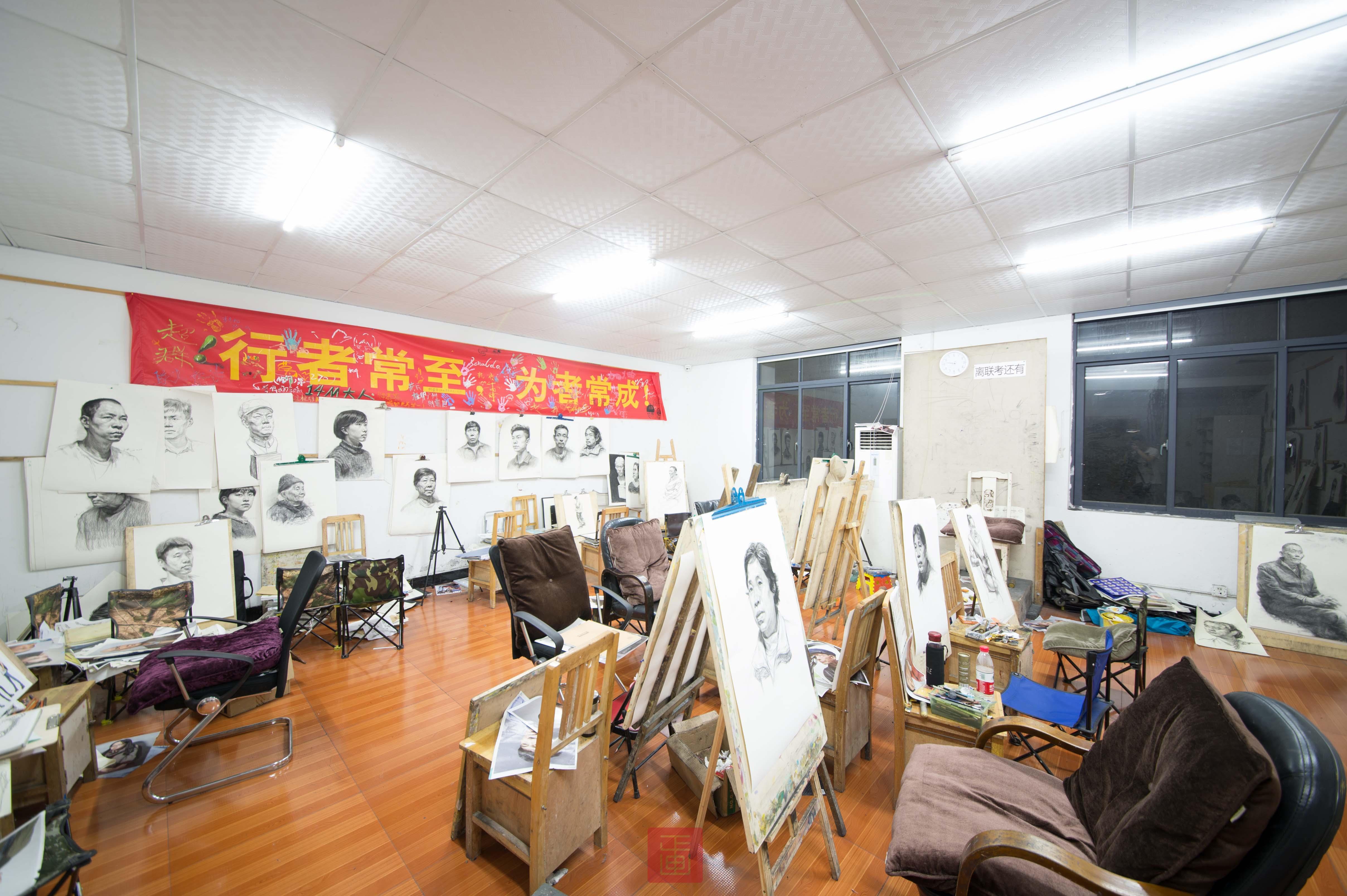 美术高考集训画室