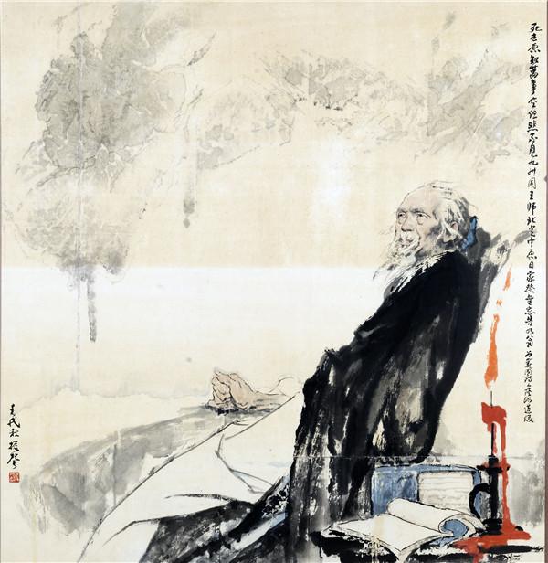 翰墨同行——马振生、朱理存作品展——爱国诗人陆游