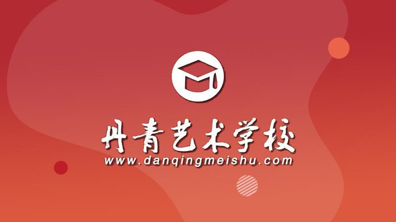 Daniqng